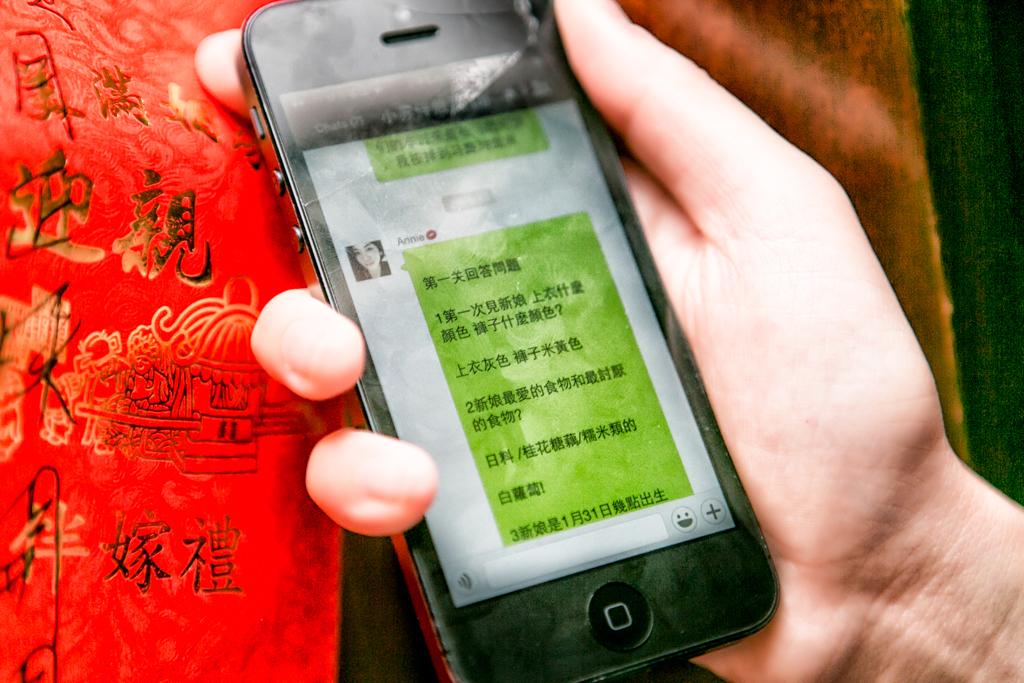 晶華酒店婚禮Regent Taipei-17