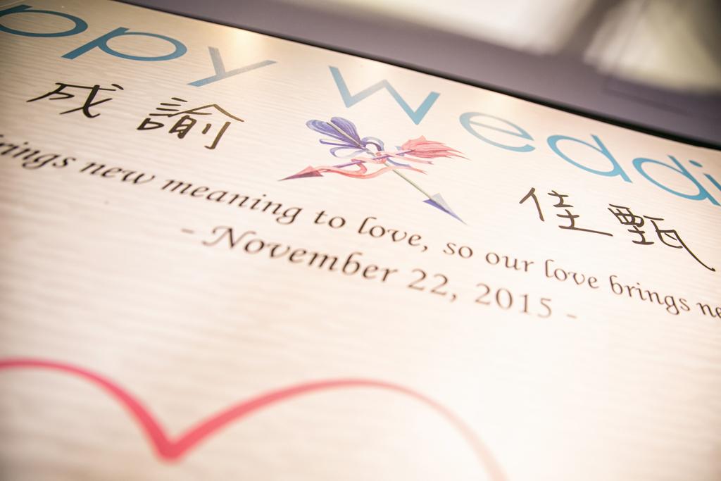 麗禧溫泉酒店 婚禮攝影-144